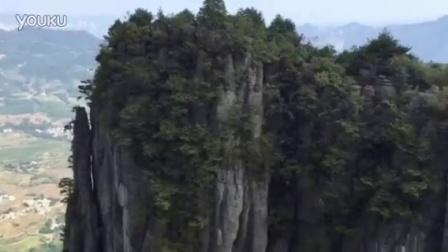 恩施大峡谷3