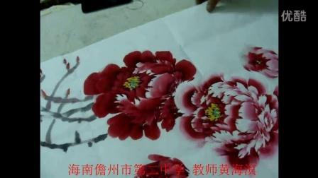 写意国画牡丹花画法示范之四
