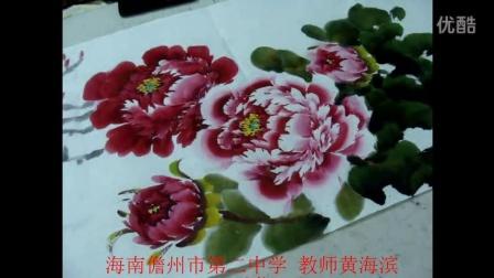 写意国画牡丹花画法示范之五