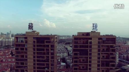 160806 杨帅 吕天 - 金石 - MOKA - 精剪