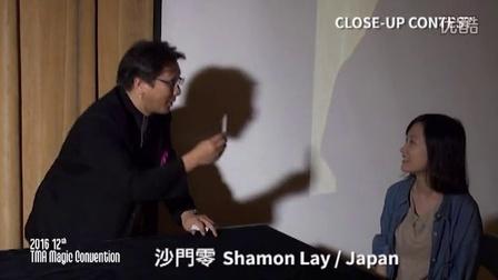 2016 台湾魔术大会纪念 表演片 TMA Magic ConventionVTS_04_1