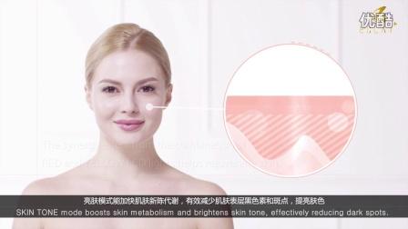 广州美丽鑫达美容仪器有限公司LOVE525-爱的小魔仙-操作视频