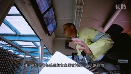 Metso-Recycling_CHN_720p