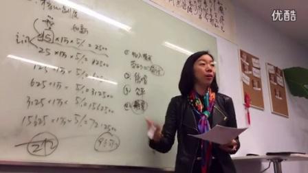 王蕾老师解析优渥酬报的制度20160228_标清