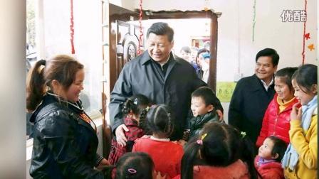 和谐寰宇·中国梦