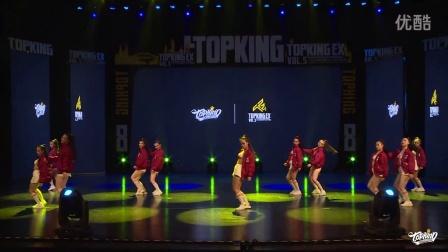 TOPKING第五届千人流行舞会暨8周年庆-POWER TEAM