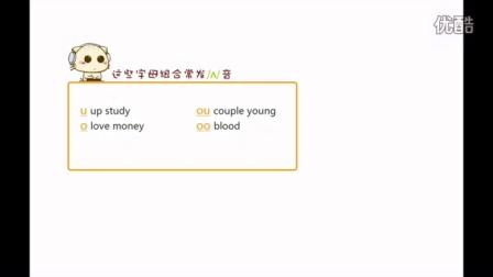 英语学习之基础入门字母音标教学