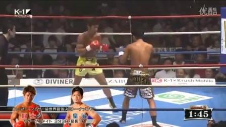 【武享吧hula8.net首发】闘士 vs 皇治 ¦ K-1 WORLD GP 2016⁄09⁄19