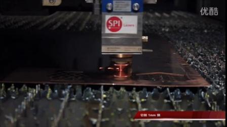 PRISM_Cutting_1mm_Copper_CN
