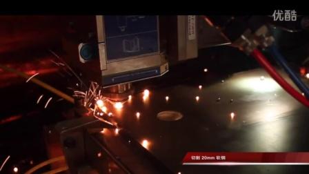 redPOWER PRISM 3kW Cutting 20mm Mild Steel CN