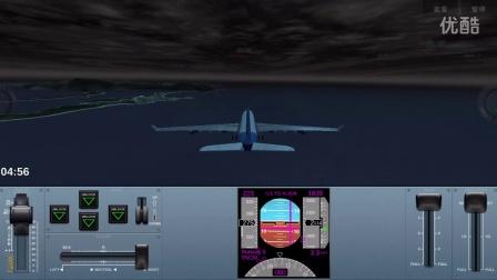 【关谷田野】  飞机模拟模拟飞行2期