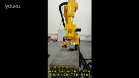 爱剪辑-图灵机器人不锈钢件打磨视频