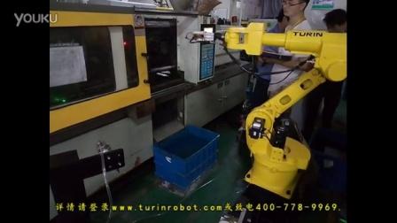 爱剪辑-图灵机器人注塑机下料视频