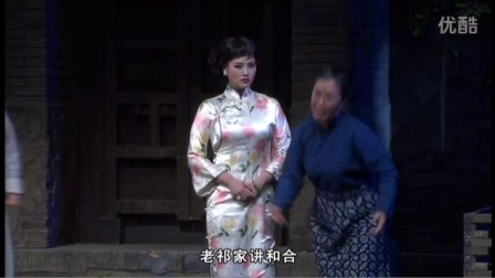 北京曲剧《四世同堂》宣传片