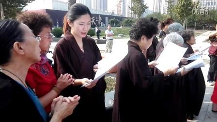 天津香莲居士林2016年9月23日放生活动