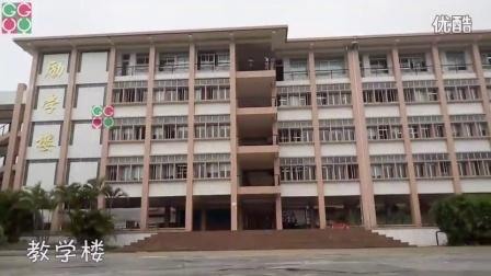 广东财经大学三水校区