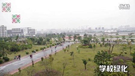 广东第二师范学院花都校区