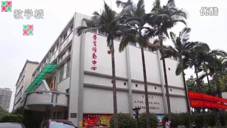 广东工贸职业技术学院天河校区