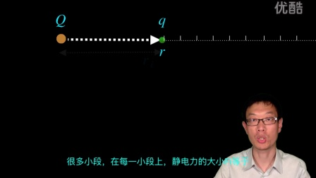 高中物理选修3-1 10 点电荷的电势能和电势