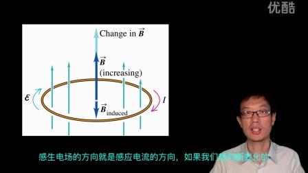 高中物理选修3-2 6 电磁感应的两类情况