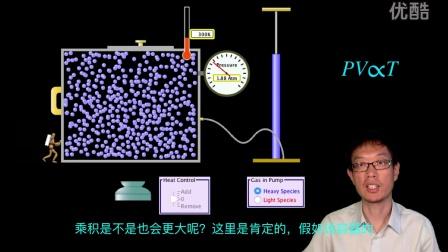 高中物理选修3-3 8 理想气体的状态方程