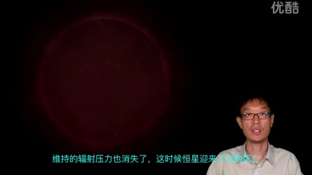 高中物理选修3-5 27 宇宙学简介