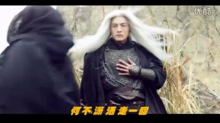 【潇洒走一回】盖聂&荆天明