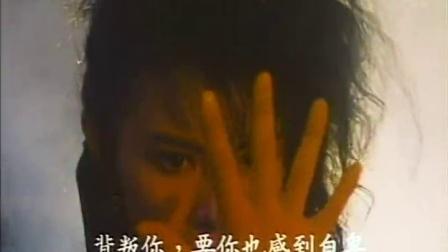 李赛凤 - 背叛