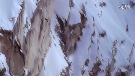 险峰跳伞片段