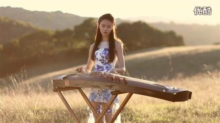 华裔美女用古筝演绎《See you again》,超级好听!_高清