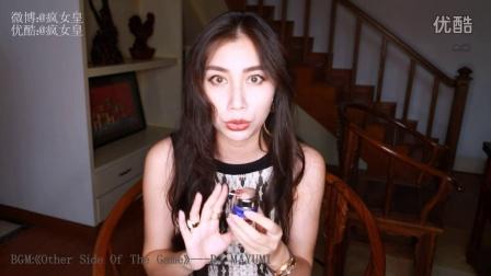 近期护肤彩妆工具爱用品分享第一期(上)@疯女皇