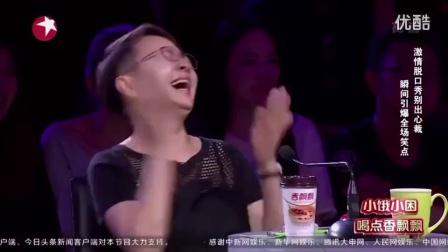 笑傲江湖周云鹏(一)