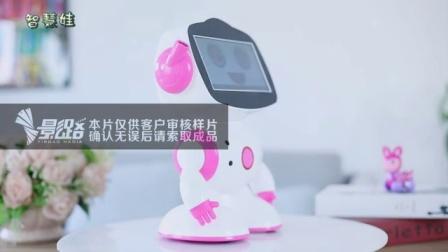 小天智能机器人展示