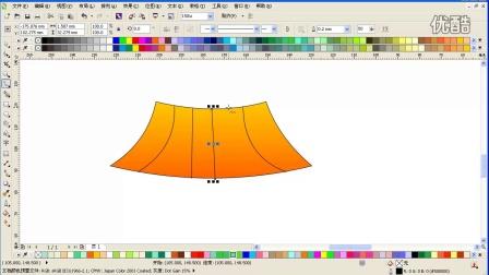 CorelDRAW教程 CDR教程 卡通插画 CDR入门到精通 CDR视频