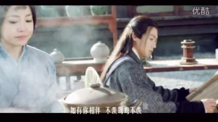 【仙剑问情】秦时明月盖聂