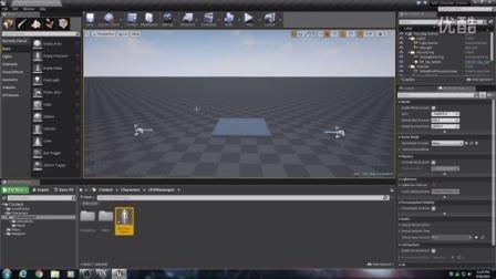 虚幻引擎4 -(教程)从零开始创建第三人称射击游戏01