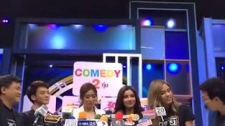 Bie ONE台10月开播情景剧《爱的三种味道》发布会