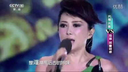 阿鲁阿卓-程琳-青藏高原-art