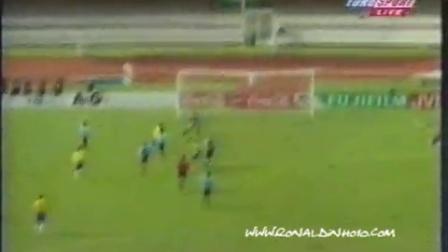 小罗1999年世青赛U20 乌拉圭-巴西