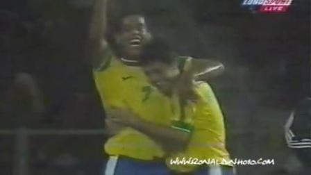 小罗 1999U20世青赛 洪都拉斯VS巴西