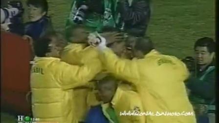 小罗1999美洲杯 巴西-委内瑞拉