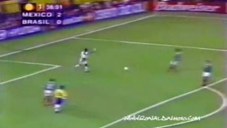 小罗  1999联合会杯 巴西VS墨西哥