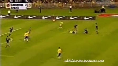 小罗 1999年国际友谊赛 巴西VS澳大利亚