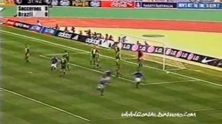 小罗1999国际友谊赛澳大利亚VS巴西