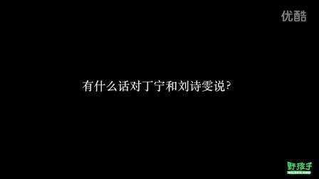 天普大学CSSA和野孩子在费城为中国女乒加油!