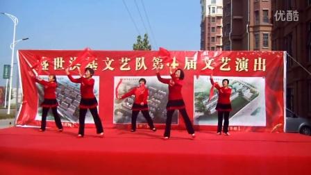 舞蹈队舞蹈欢聚一堂
