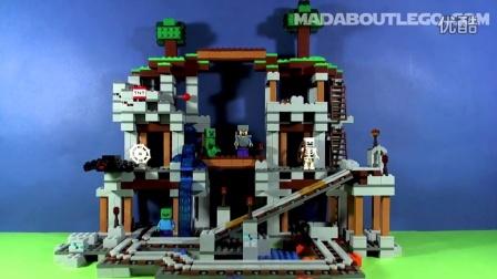 乐高 我的世界 建筑超棒 矿井 工地 21118,画面简洁版