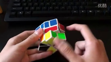 Square-1 高级复形教程_高清