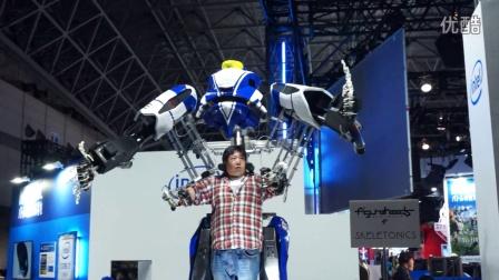 2016东京电玩展趣味視頻_Skeletonics外骨骼机械人现身Intel摊位