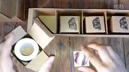 【姒亖】九月小安利+小购物分享